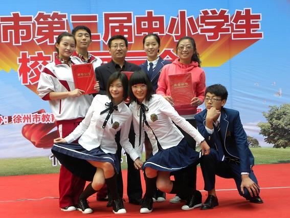 徐州第十三中学的校服在哪买图片
